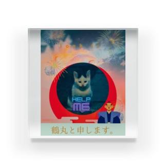 momo_emi 鶴丸(ちゅるまる)でございます。 Acrylic Block