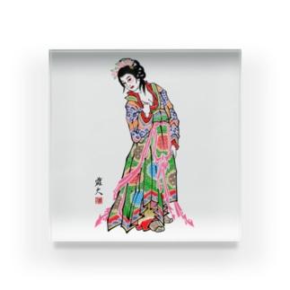 ねぷた絵「唐美人」 野村雄大作 Acrylic Block