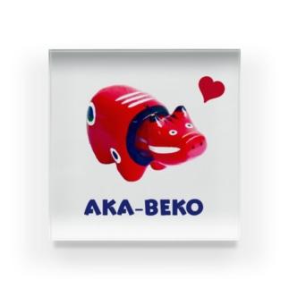 AKA-BEKO Acrylic Block