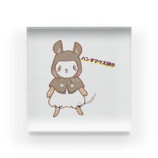 パンダマウス頭巾 ちゃん Acrylic Block