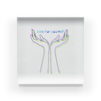 (カラフル) Live for yourself (手の花) Acrylic Block
