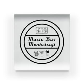 Music Bar Monbetsuji オリジナルTシャツ Acrylic Block