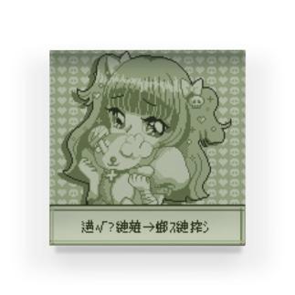 ポケッツヒロイン(木持 瑠流留) Acrylic Block