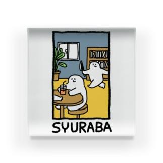 SYURABA Acrylic Block