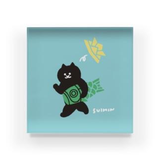 こいのぼりと一緒(黒猫) Acrylic Block