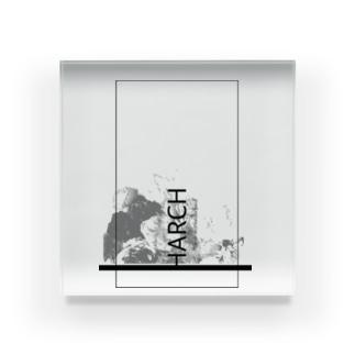 Harch Acrylic Block
