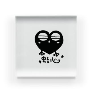 蛙心 Acrylic Block