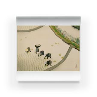 川合玉堂《早乙女》 Acrylic Block