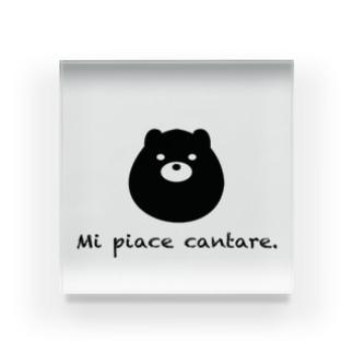 Yucci Bear 「歌うことが好き」 Acrylic Block