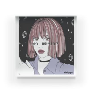 ショセン統計学girl Acrylic Block