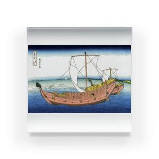 葛飾北斎《富嶽三十六景 上総の海路》 Acrylic Block