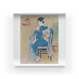 世界の絵画アートグッズの高畠華宵《口まね》 Acrylic Block
