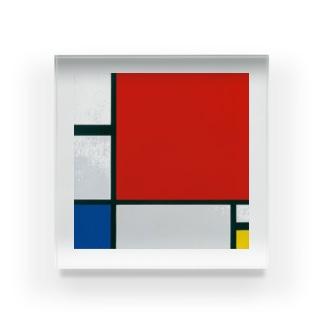 モンドリアン Composition with Red, Blue and Yellow  Piet Mondrian1930 Acrylic Block