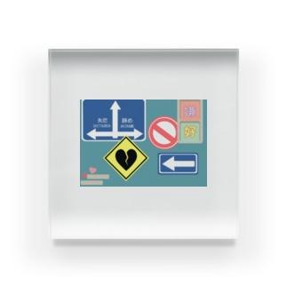 失恋💔 Acrylic Block