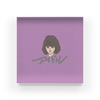 昭和アイドル Acrylic Block