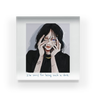 Sorry Darling Acrylic Block