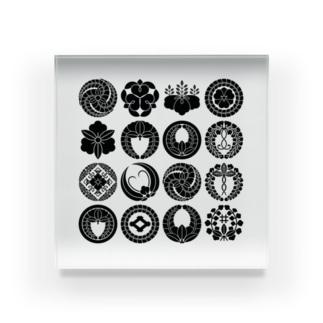 家紋色々 Acrylic Block