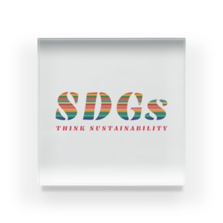 SDGs - think sustainability Acrylic Block