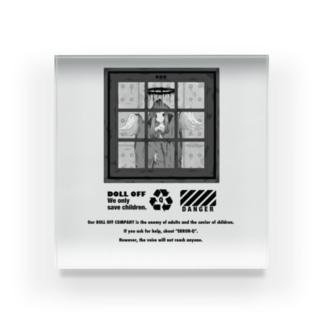 【楽】のアーティファクト Acrylic Block