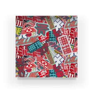 ステッカーボム Acrylic Block