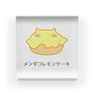 メンダコレモンケーキ Acrylic Block