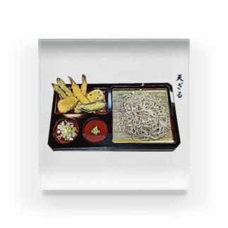 天ざる_2106 Acrylic Block