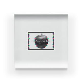 No Apple No Life. Acrylic Block