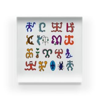 ロンゴロンゴ2(彩色) Acrylic Block