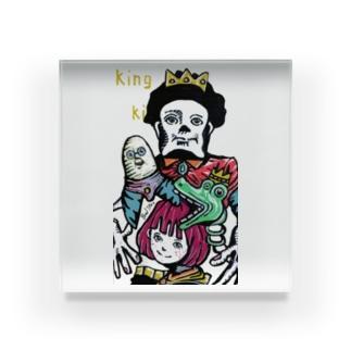KING Acrylic Block
