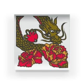 龍と牡丹 Acrylic Block