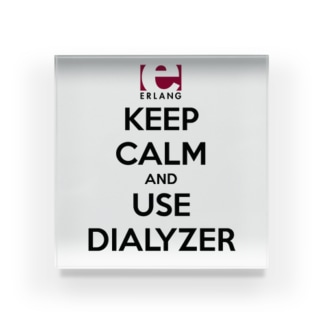 Erlang - Keep Calm and Use Dialyzer Acrylic Block