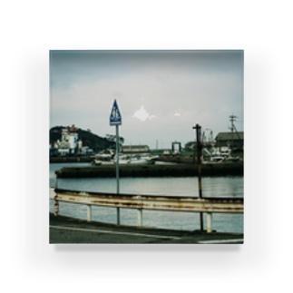 島の湊 Acrylic Block