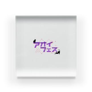 アオイフェス Acrylic Block