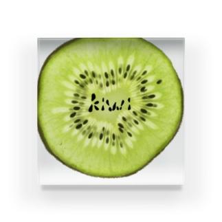 キウイ~kiwi~ Acrylic Block