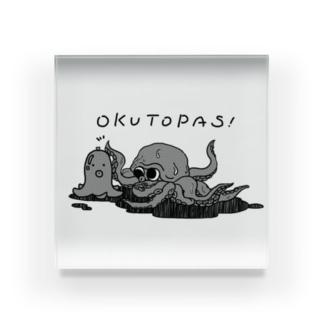 OKUTOPAS! Acrylic Block
