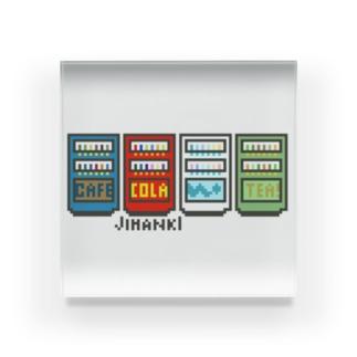 ジハンキコーナー Acrylic Block