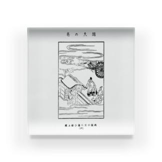 朝㒵 Acrylic Block