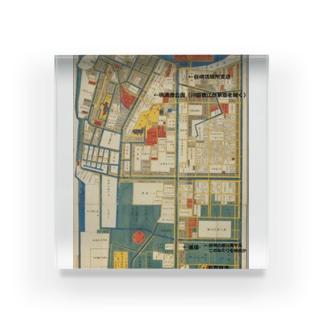 メディア木龍・谷崎潤一郎研究のつぶやきグッズのお店の本所深川絵図 Acrylic Block