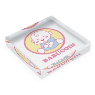 BABUCOIN Acrylic Block