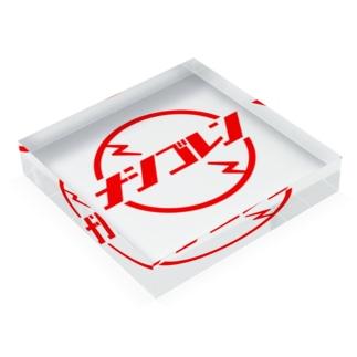 ムハンマド@石油王同好会のナシゴレン2 Acrylic Blockの平置き