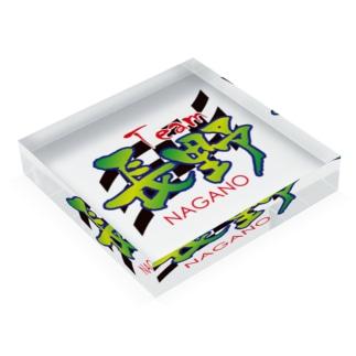 Team長野 ロゴ Acrylic Block