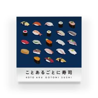 寿司アクリルブロック Acrylic Block