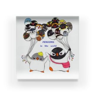 プピ兄弟と世界のペンギンバルーン Acrylic Block