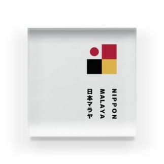 Nippon Malaya (Logo - Vertical) Acrylic Block