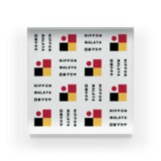 Nippon Malaya (Pattern) Acrylic Block