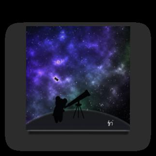 くまお画伯@🐣の天体観測の夜 Acrylic Block