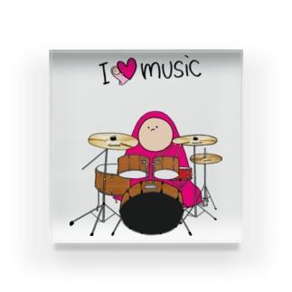 I LOVE MUSIC - アイラヴミュージック ドラムVer. Acrylic Block