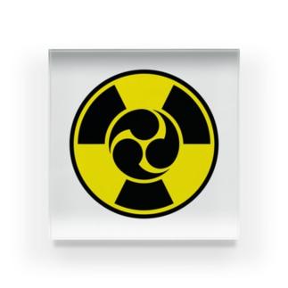 放射線に三つ巴 A Acrylic Block