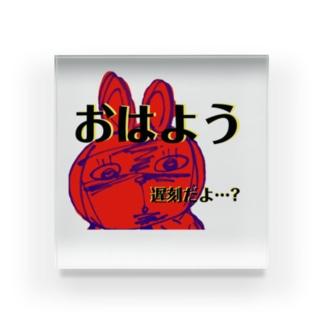 パンダマウス頭巾 雑な変身(怒りの朝編) Acrylic Block