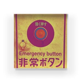 Emergency button Acrylic Block